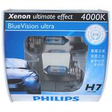 PHILIPS BLUE VISION ULTRA 4000K - H7 [12972BVU] - Lampu Mobil